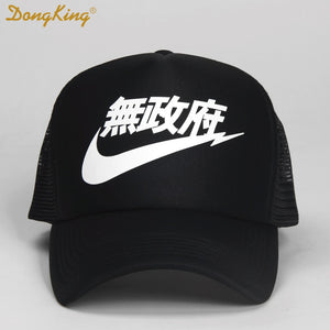 Chinese Fashion Letter Printing Baseball Caps Trucker Hat Men Women Casual Adjustable Gorras Polyester Mesh Hats