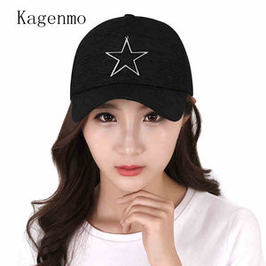 Striped Solid Star Women Hat Fashion Casual Shopping Baseball Cap Summer Lady Sunscreen Sun Hat