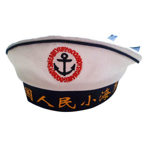 Military Hats For Kids Chinese Sailors Captain Cosplay White Hat Navy  Marine Cap Anchor Sea Boating 2e13fdb3427