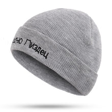 Load image into Gallery viewer, New hot sale Russian letters embroidery casual hats men and women fashion knit winter caps hip hop outdoor warm beanie pompon