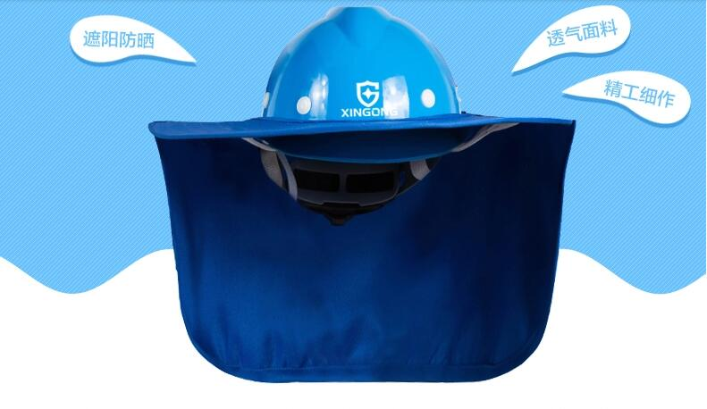 a0ff0332fd30b Sun hat on construction site Sun visor Summer shade Sun protection cap  Breathable and washable