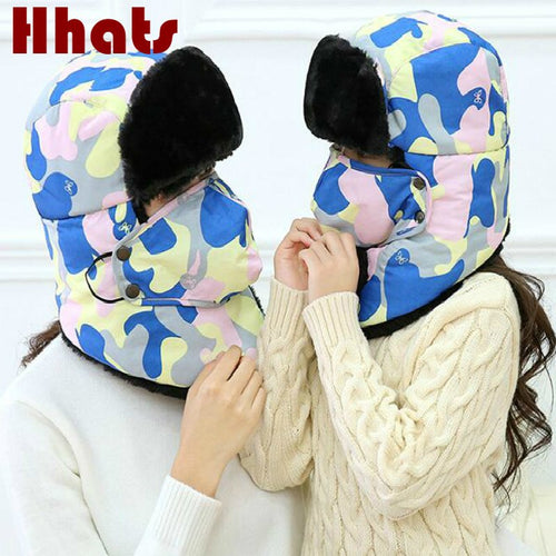 family bomber hat unisex bib mask trapper winter hat kids boy girl earflap snow ski Russian hat leifeng