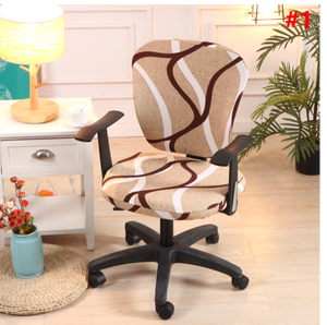 Buy 4 Free Shipping Decorative Office Chair Cover Alltimegood