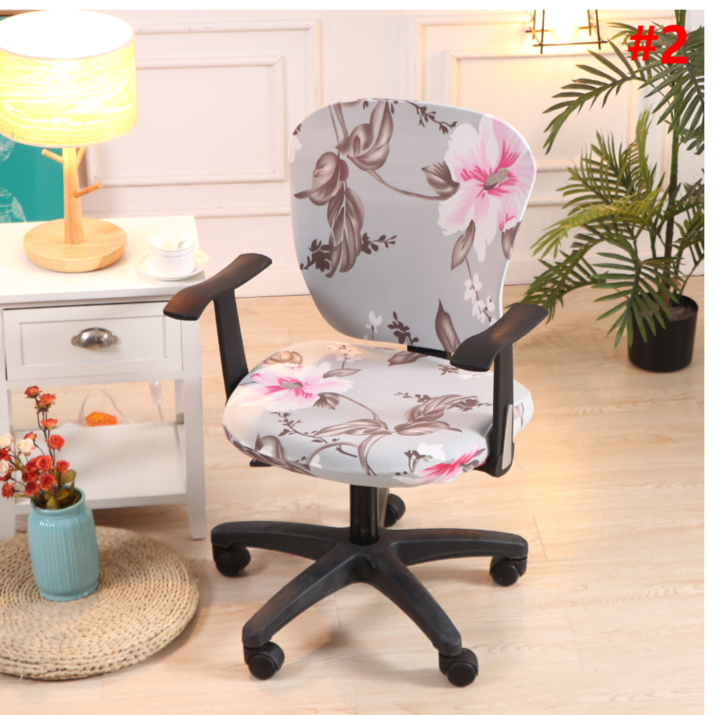 Fine Buy 4 Free Shipping Decorative Office Chair Cover Gmtry Best Dining Table And Chair Ideas Images Gmtryco