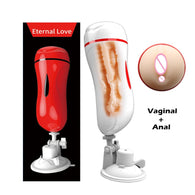 Vagina Anal Double Tunnels Masturbation Cup - Sex Toys For Men - Real Silicone Sex Dolls