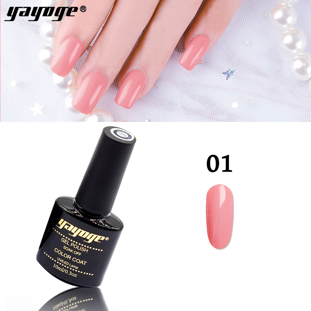 6 Colors Bean Paste Series UV LED Soak Off Nail Gel Polish(10ml)
