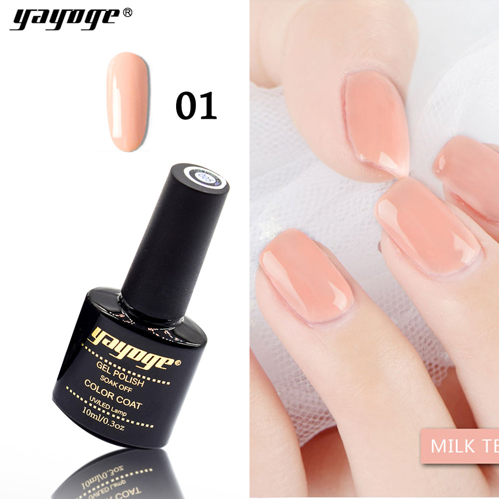 6 Colors Milk Tea Series UV LED Gel Nail Polish Soak Off(10ml)
