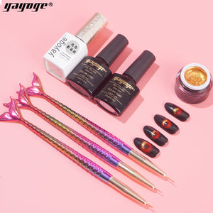 YAYOGE 7Pcs/Set Supermassive Black Hole Series Nail Art DIY Designs - YAYOGE Official