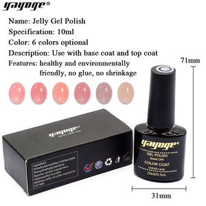 YAYOGE 10ML Skin Nude Gel Nail Polish Semi-transparent Skin Nude Seires Soak Off UV Gel - YAYOGE Official