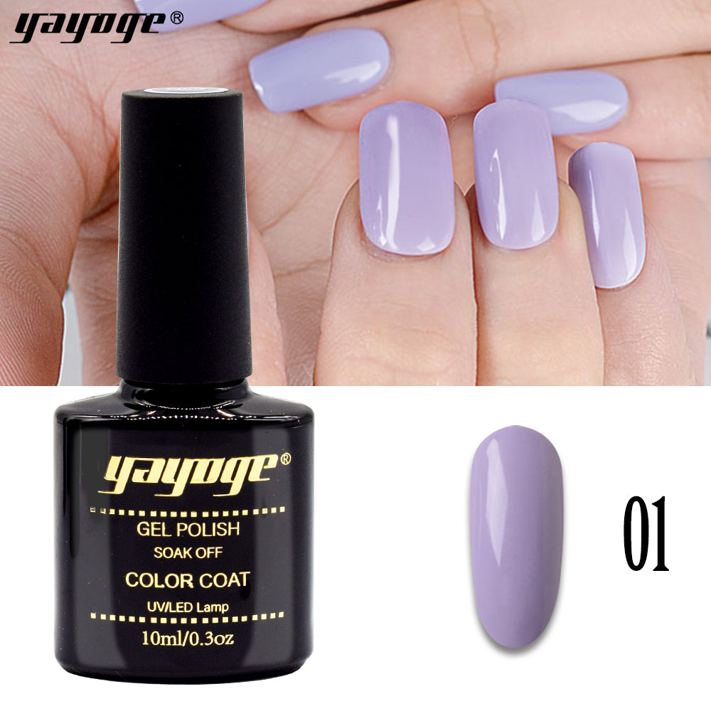 6 Colors Lavender Series UV LED Gel Nail Polish A208(10ml)