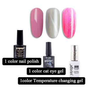 US WAREHOUSE YAYOGE Soak Off Cat Eye Gel + Color Gel + Temperature Changing Gel Set - YAYOGE Official