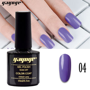 YAYOGE 6Colors Lavender Series UV LED Gel Nail Polish Long Lasting Soak Off Gel Nail Art DIY - YAYOGE Official