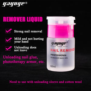 US WAREHOUSE YAYOGE 60ml Nail Cleaner Gel Polish Remover Unloading Liquid - YAYOGE Official