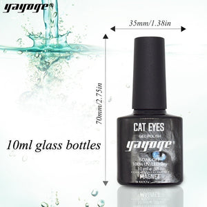 YAYOGE Light Water Cat Eye Gel Polish Magnetic UV LED Water Shine Glitter Lacquer Nail Art Salon - YAYOGE Official