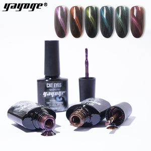 YAYOGE Magnetic Dark Water Cat Eye Gel Polish Soak Off Varnish UV LED Nail Gel DIY Salon A64 - YAYOGE Official