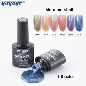 YAYOGE 10ml Magnetic Cameo Shell Cat Eye Gel Polish Soak Off Varnish UV LED Nail Gel Lacquer - YAYOGE Official