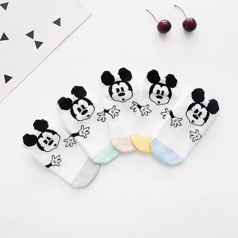 5 Pair Baby Girls Boy Socks Unisex Newborn Calcetines Non-Slip - Saving World Store