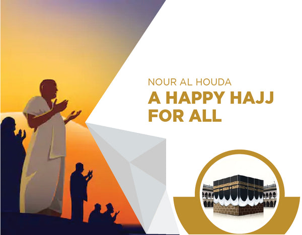 A HAPPY HAJJ FOR ALL