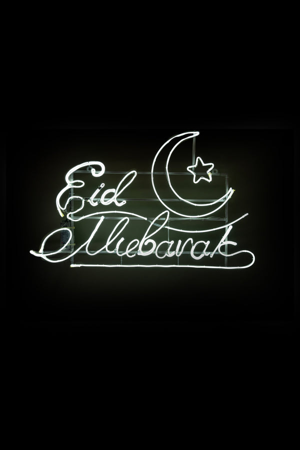 LED Neon Eid Mubarak Sign - White