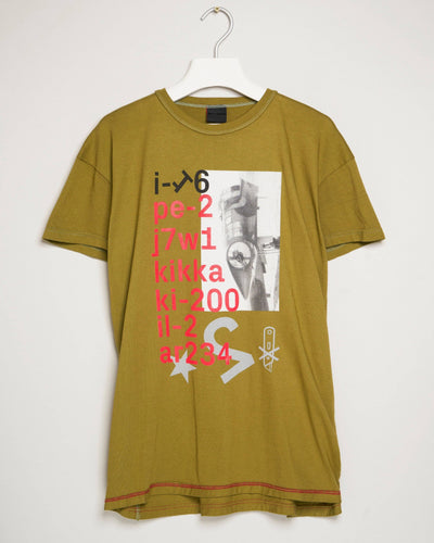 """KIKKA GREEN"" t-shirt by MAP London"