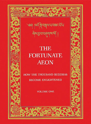 Fortunate Aeon- 4 Volumes - Dharma Publishing
