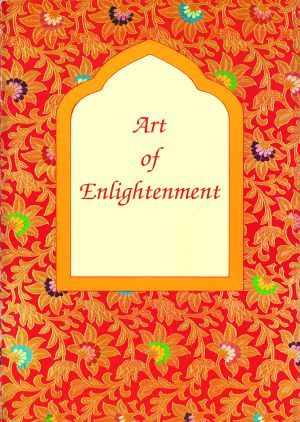 Art of Enlightenment - Dharma Publishing