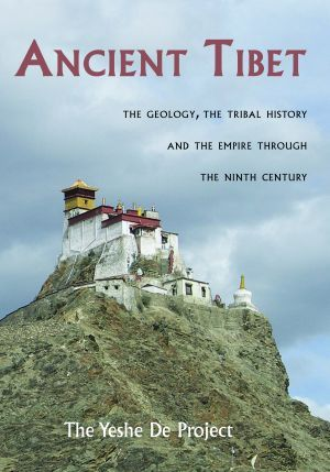 Ancient Tibet - Dharma Publishing
