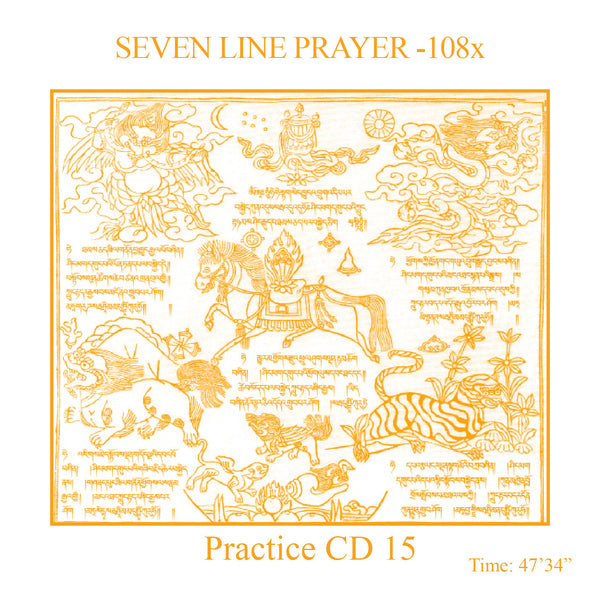 Mantra Practice Volume 15 - Seven Line Prayer - Dharma Publishing