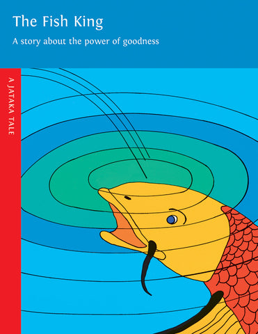 Fish King's Power of Truth - Dharma Publishing