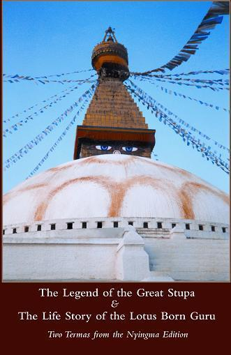 Legend of the Great Stupa - Dharma Publishing
