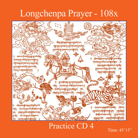 Mantra Practice Volume 4 - Prayer to Longchenpa - Dharma Publishing