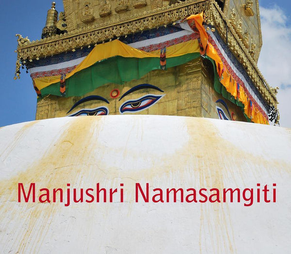 Manjushri Namasamgiti - CD - Dharma Publishing