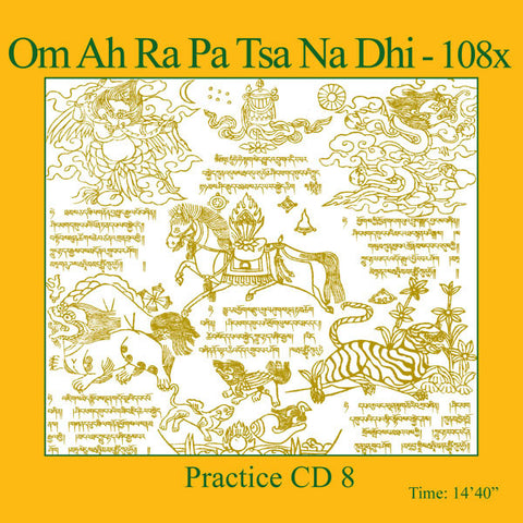 Mantra Practice CD 8 - Manjushri Mantra - Dharma Publishing