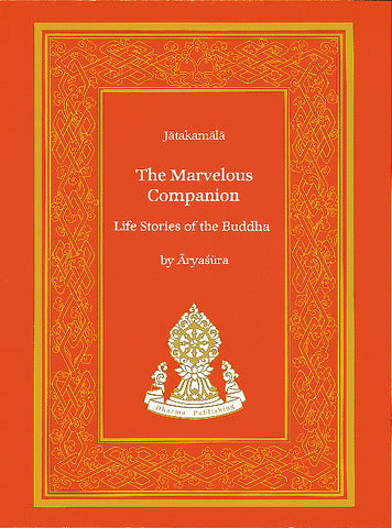 Marvelous Companion - Dharma Publishing