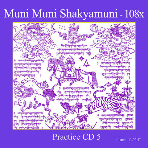 Mantra Practice CD 5 - Om Muni - Dharma Publishing