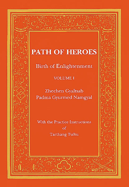 Path of Heroes- Two Volumes - Dharma Publishing