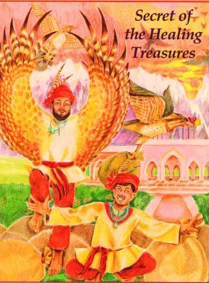 Secret of the Healing Treasures - Dharma Publishing