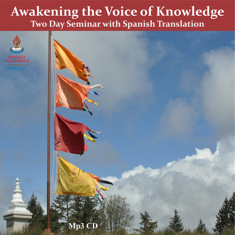 Awakening the Voice of Knowledge - Dharma Publishing
