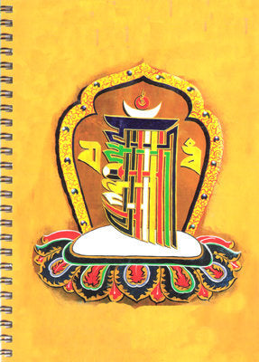 Kalachakra Symbol - Notebook - Dharma Publishing