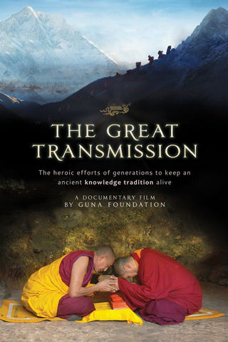 The Great Transmission