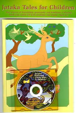 Jataka Tales CD & Coloring Book Set: A Precious Life and The Magic of Patience - Dharma Publishing