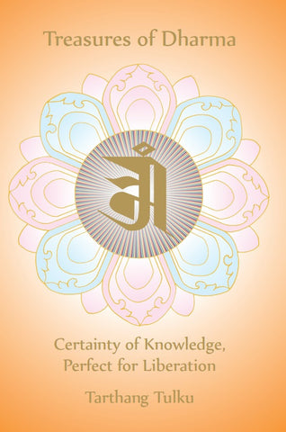 Treasures of Dharma - Dharma Publishing
