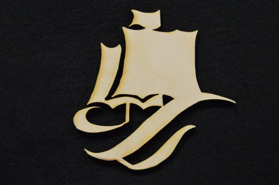 Ship Wood Cutout