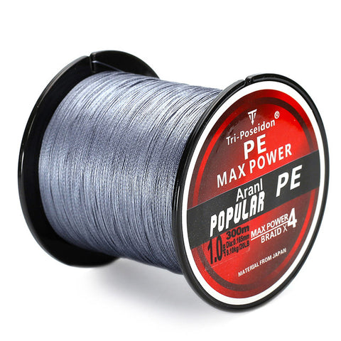 330Yards PE Braided Fishing Line