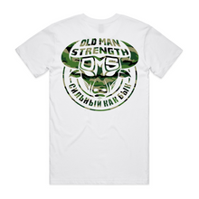Old Man Strength T-shirt - The Camo