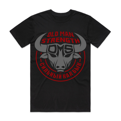 Old Man Strength  T-shirt - The Black and Red