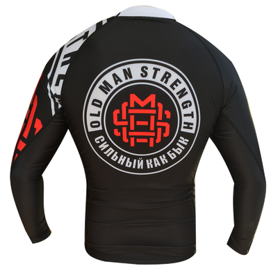 Brazilian Jiu Jitsu Rash Guard - Monogram