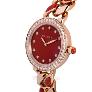 Catene Rose Gold Ladies Watch 102170
