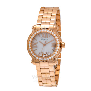 Chopard Happy Sport Round Quartz 30mm Ladies Watch 274189-5007