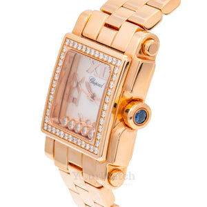 Chopard Happy Sport Square Quartz 30mm Ladies Watch 275349-5004